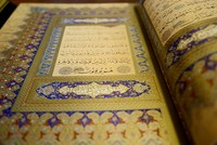 Culture ministry reprints century-old Quran