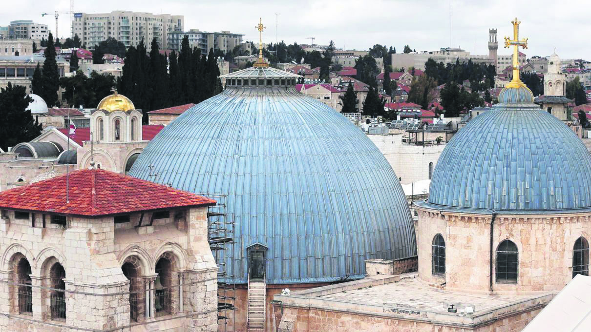The two domes of the Church of the Holy Sepulchre seen in Jerusalemu2019s Old City, March 17, 2016.