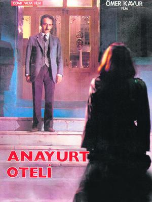The movie poster for Anayurt Oteli