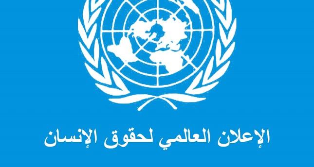 الإعلان العالمي لحقوق الإنسان.. سبعون عاما من الطموح الإنساني