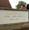 فرنسا تحل أربع جمعيات إسلامية بعضها مرتبط بحزب الله