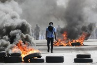 26 killed in pension reform protests in Nicaragua