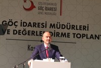 الداخلية التركية تعلن ترحيل أول 3 إرهابيين أجانب إلى بلدانهم