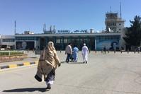 صورة أرشيفية لمطار حامد كرزاي في كابول الفرنسية