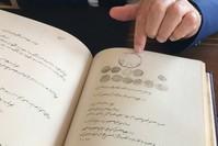 مجلة الأحكام العدلية التي أعدتها لجنة برئاسة أحمد جودت باشا في القرن التاسع عشر (الأناضول)