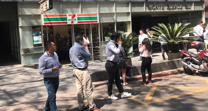 Magnitude 5.4 quake sways tall buildings in Mexico
