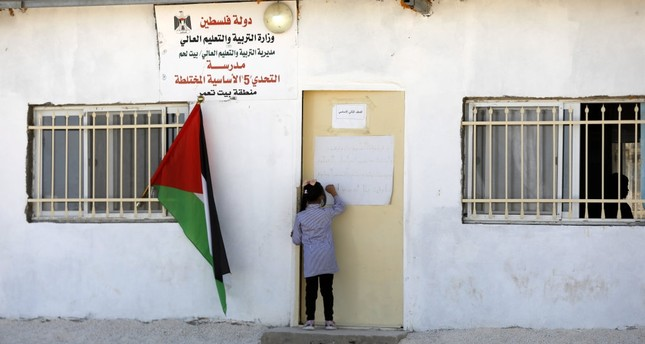 Palestinian children living in the occupied territories are subjected to Israeli violence targeted at their schools.