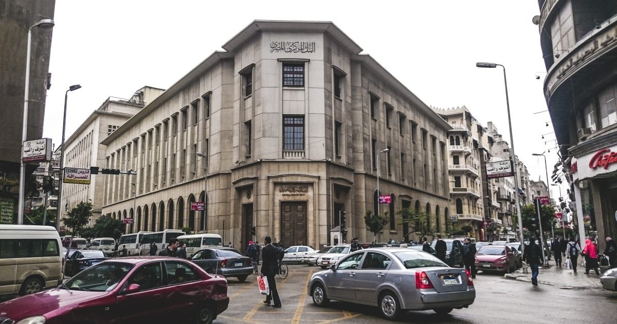 A Reuters file photo of the building of the Egyptian Central Bank in Cairo.