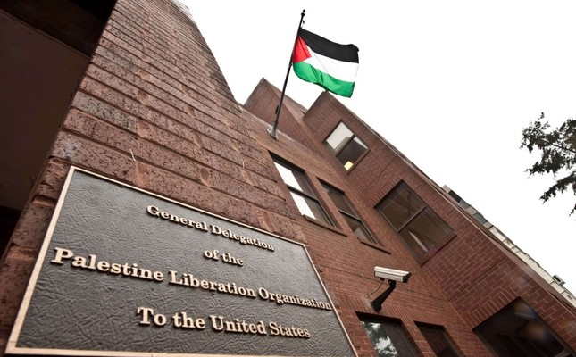 The Palestinian flag flies from the building housing the General Delegation of the Palestine Liberation Organization (PLO), Washington.