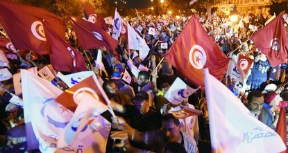 Tunisia likely to hold elections free from external interference