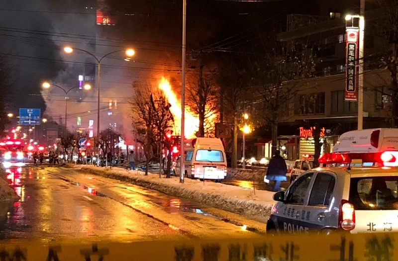 A view of a site of an explosion at a bar in Sapporo, Japan, December 16, 2018 in this still image taken from a video obtained from social media. (REUTERS Photo)