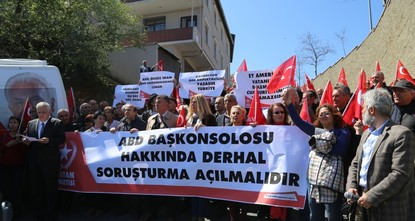 The United States dismissed reports that staff at the U.S. embassy in Istanbul placed a call to Adil Öksüz, a mastermind of the July 15, 2016 coup attempt linked to the Gülenist Terror Group...