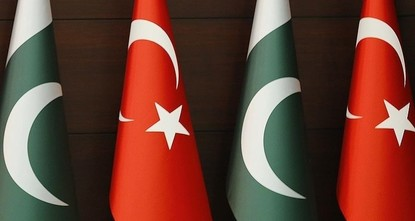 تركيا تستهدف رفع التبادل التجاري مع باكستان إلى 5 مليارات دولار