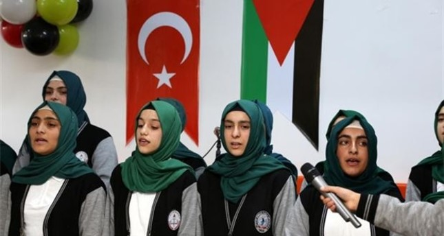 مشروع توأمة بين مدارس تركية ومدرسة فلسطينية
