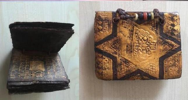 تركيا.. ضبط مخطوطة عمرها 1500 عام شمال غربي البلاد