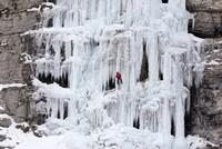 В турецком Эрзуруме проходит фестиваль по ледолазанию
