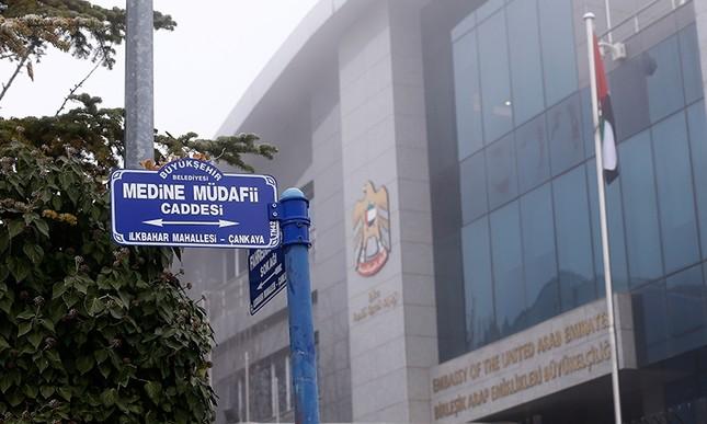 A street sign that reads Medine Müdafii Caddesi (Medina Defender Street) seen on the background of United Arab Emirates Embassy in Ankara, Turkey, Jan. 9, 2018. (AA Photo)