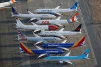 بوينغ تعلن اكتشاف خلل جديد في برنامج 737-ماكس