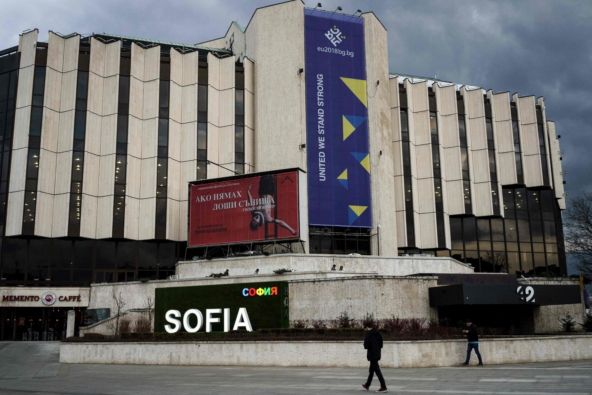 This picture taken on December 28, 2017 shows a general view of the National Palace of Culture, where the meetings of the Council of Europe will be held in Sofia. (AFP Photo)