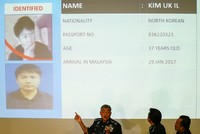Malaysia's police chief has said a North Korean Embassy official is among eight North Korean suspects in last week's fatal poisoning of Kim Jong-Nam, the half brother of Pyongyang's leader Kim Jong...