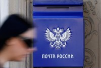 Russia's postal service was hit by Wannacry ransomware last week and some of its computers are still down, three employees in Moscow said, the latest sign of weaknesses that have made the country a...