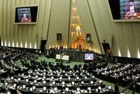 البرلمان الإيراني يقر إجراءات لمكافحة غسل الأموال وتمويل الإرهاب