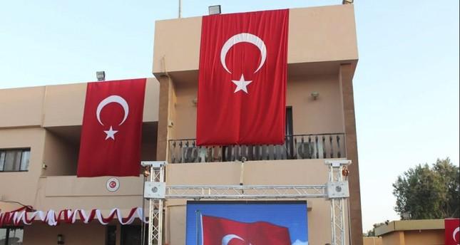 القنصلية التركية في جدة السعودية تنظم لقاءً تعريفياً بمحاولة الانقلاب الفاشلة