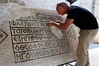 1500-jähriger Mosaikboden in Jerusalem entdeckt