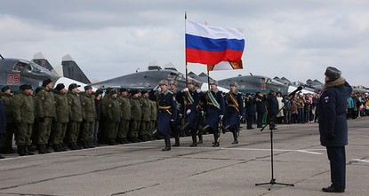 pPresident Vladimir Putin ordered withdrawal of Russian troops from Syria during his surprise visit to the Russian air base in the war-torn country Monday./p