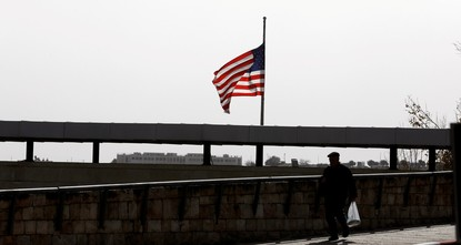 pThe United States' decision to open an embassy in Jerusalem in May shows its insistence on damaging peace in the region, the Turkish Foreign Ministry said in a statement Saturday./p  pThe U.S.'...