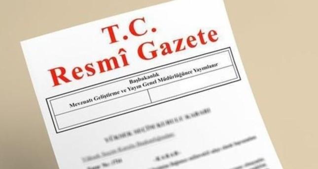 في أول أيام النظام الرئاسي بتركيا.. مرسوم يقضي بدمج بعض الوزارات وتعديل مهامها