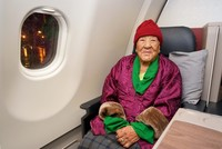 Nepalese woman turns 102 on Turkish Airlines flight, becomes flag carrier's oldest passenger