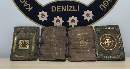 4 ancient books seized in Turkey's Denizli