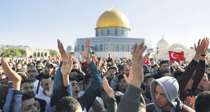 pU.S. President Donald Trump's decision to recognize Jerusalem as Israel's capital has been met with outrage worldwide, emphasizing the city's religious importance, not only for Jews, but for...