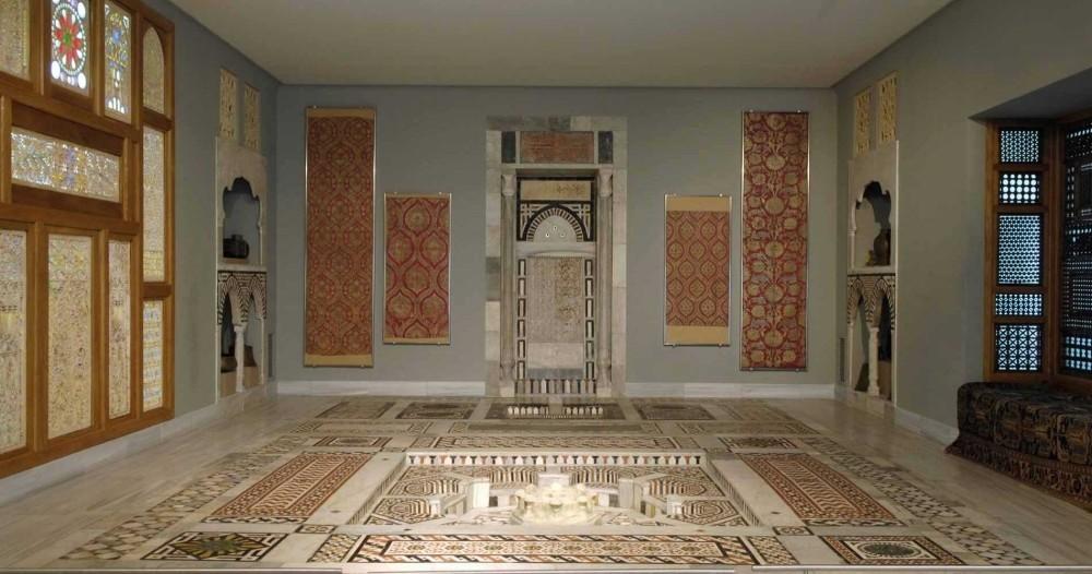 The Benaki Museum of Islamic Art