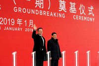 Tesla CEO Musk breaks ground at Shanghai factory for China push