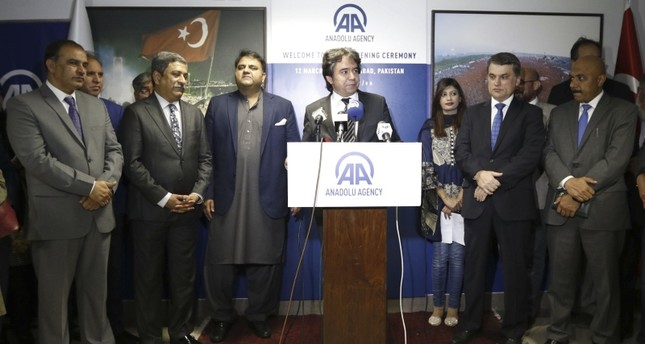 باكستان تتجه لتطبيق التأشيرة الإلكترونية على مواطني تركيا