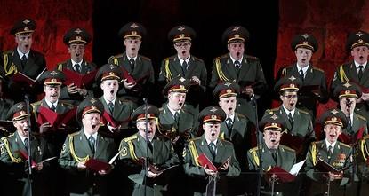 pАнсамбль песни и пляски Российской армии имени А. В. Александрова споёт на турецком языке во время концертов в Стамбуле. Об этом со ссылкой на департамент информации и массовых коммуникаций...
