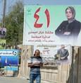 العراق يستغرب تصريحات إيرانية حول تحركات معادية لها من أراضيه