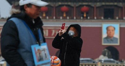 pChinese capital Beijing will intensify its battle against choking air pollution this year and aims to cut coal use by 30 percent, state news agency Xinhua cited mayor Cai Qi as...