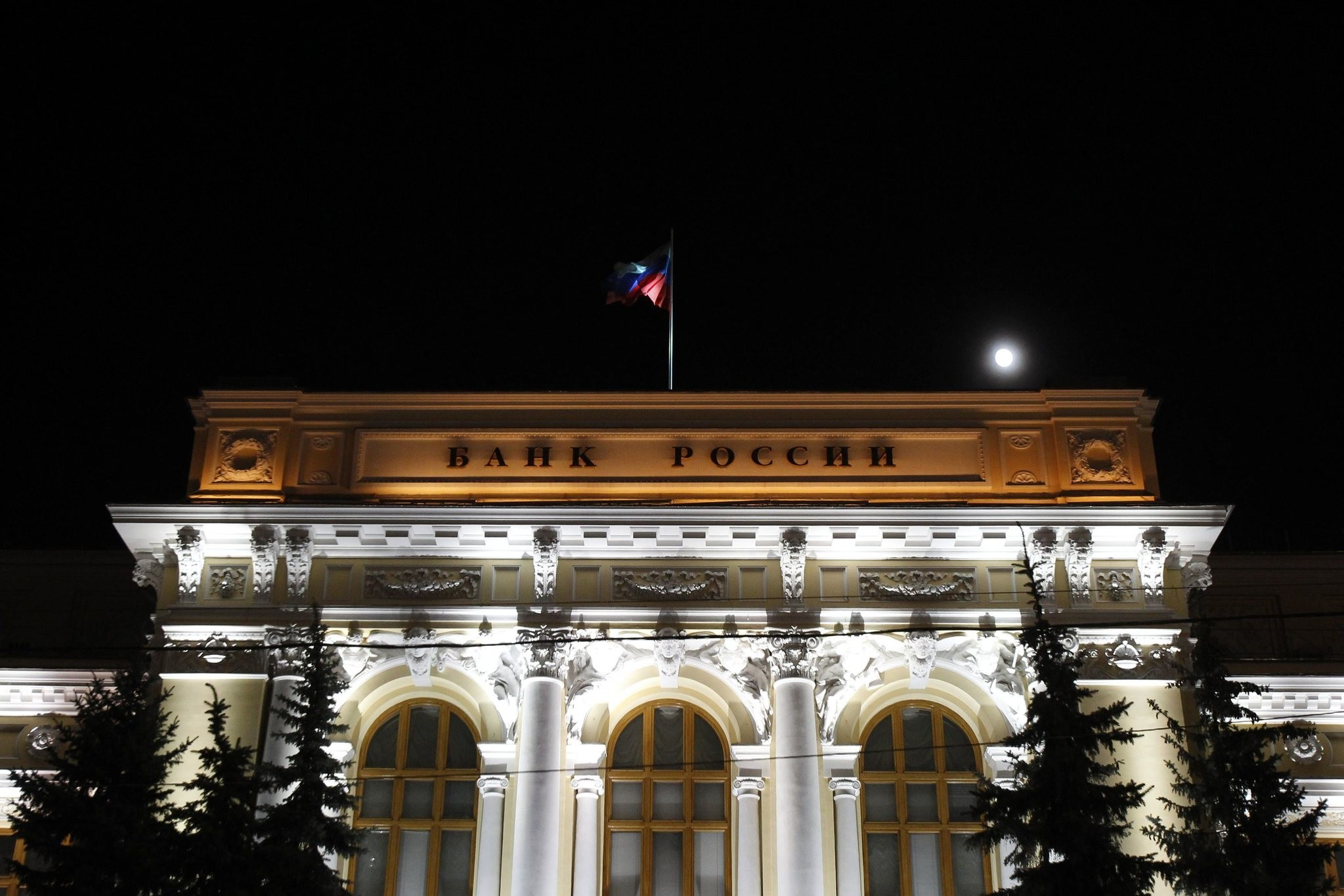 A view of the Russian central bank at night in Moscow December 8, 2011. (REUTERS Photo)