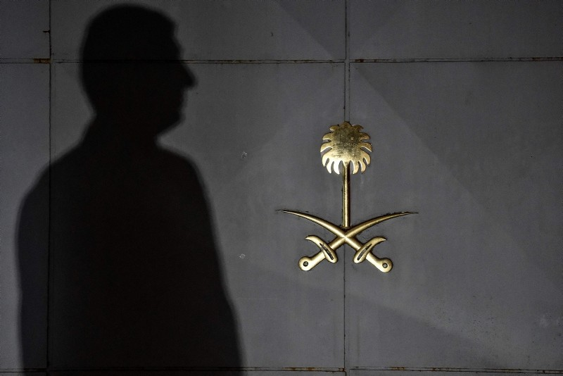 Security members of the consulate wait in front of the gate door of the Saudi Arabian consulate on October 17, 2018 in Istanbul. (AFP Photo)