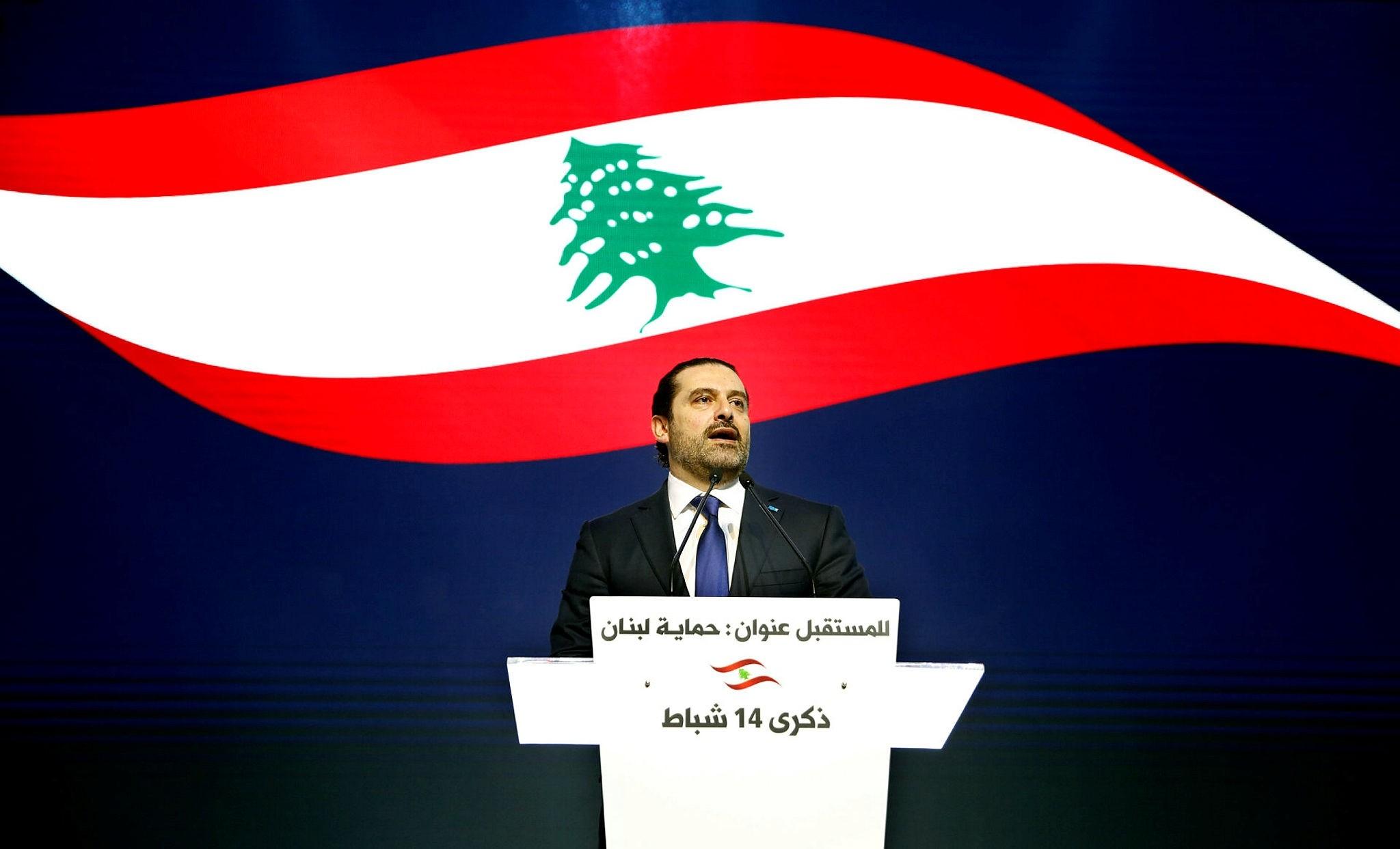 Lebanese Prime Minister Saad Hariri speaks during a ceremony, Beirut, Feb. 14.