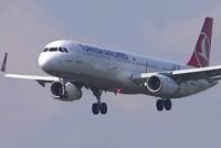 Geschäftsführer der Turkish Airlines (THY) Bilal Ekşi gab über seinen offiziellen Twitter-Account bekannt, dass das Laptopverbot für THY-Flüge aus Istanbul Atatürk Flughafen und Sabiha Gökçen...