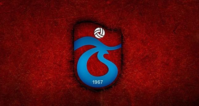 بنك قطر الوطني بصدد رعاية قمصان نادي طرابزون سبور التركي