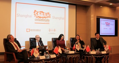 The latest edition of Sabah Columnists Club, which brings together columnists from Daily Sabah and its sister the Sabah newspaper, was held in Shanghai on Friday and touched upon improving ties...