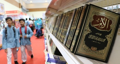 Islamic Book Fair in Jakarta to welcome visitors until March 3