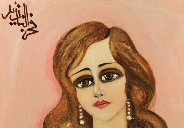 Fahrelnissa Zeid's paintings to be sold at 41st Beyaz auction