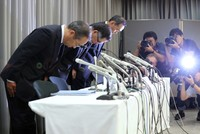 Japanese automakers Suzuki, Mazda and Yamaha admit false emissions data