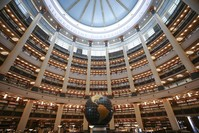 إحدى قاعات المكتبة الرئاسية الأناضول
